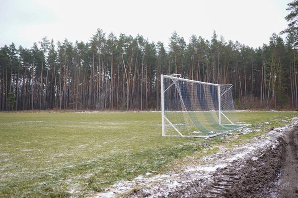 Стадион в с. Березина